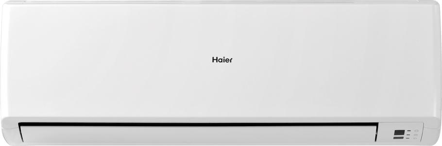Haier HSU-07HEK303/R2/ HSU-07HUN103/R2